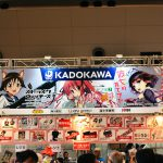 コミックマーケット86-1日目(8/15)参加レポート