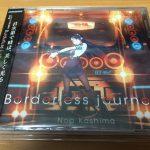 鹿島乃亜キャラクターソング「Borderless journey」購入