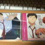 月刊少女野崎くんのOP&EDを購入してきた!